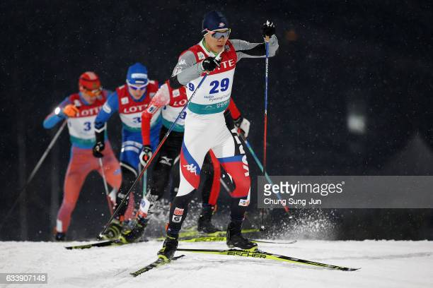 Park JeUn of South Korea competes in the Individual Gundersen 10km Large Hill during the FIS Nordic Combined World Cup presented by Viessmann Test...