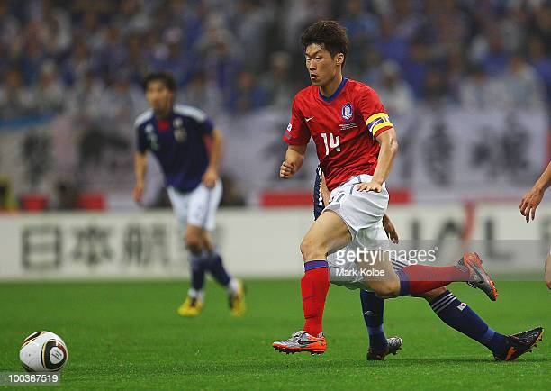 Park Ji Sung of South Korea runs the ball during the international friendly match between Japan and South Korea at Saitama Stadium on May 24, 2010 in...
