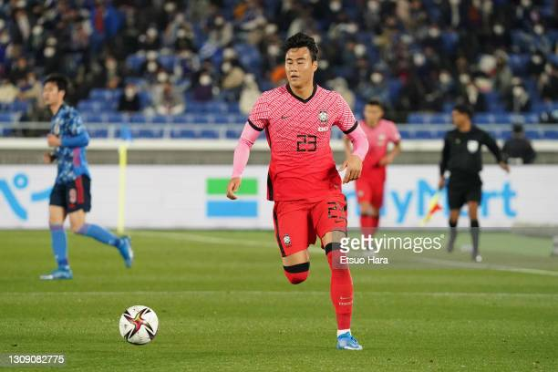 Park Jisu of South Korea in action during the international friendly match between Japan and South Korea at the Nissan Stadium on March 25, 2021 in...