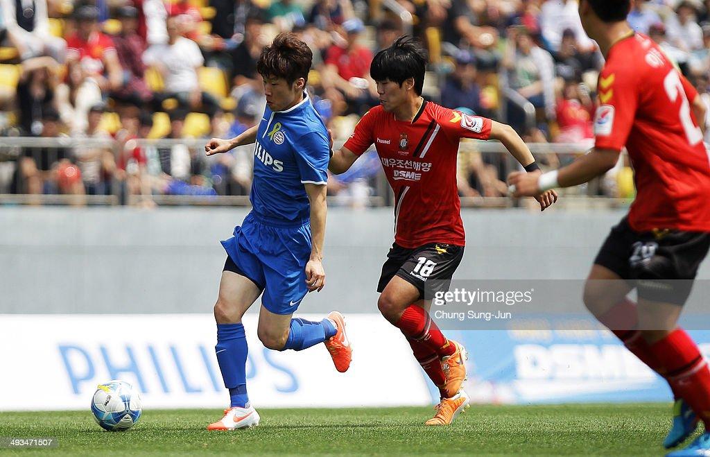 PSV Eindhoven v Gyeongnam FC