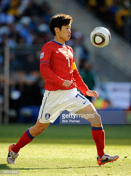 Park JiSung of South Korea during the 2010 FIFA World Cup South Africa Group B match between Argentina and South Korea at Soccer City Stadium on June...