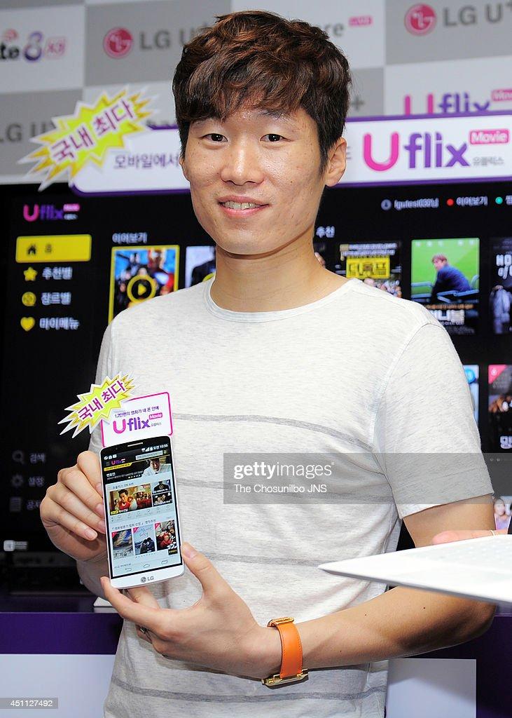 LG U+ 'LTE-A Video Demonstration' Event
