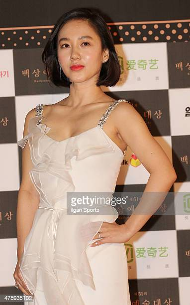 Park JooMee attends the 51st Baeksang Arts Awards at Grand Peace Palace in Kyung Hee University on May 26 2015 in Seoul South Korea