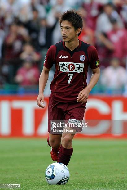 Park Kang Jo of Vissel Kobe in action during the JLeague match between Kashiwa Reysol and Vissel Kobe at Hitachi Kashiwa Soccer Stadium on May 28...