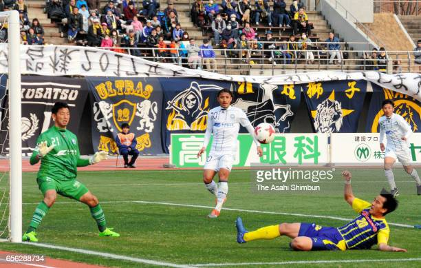 Park Kun of Thespa Kusatsu dives for a cross during the JLeague J2 match between Thespa Kusatsu Gunma and Machida Zelvia at Shoda Shoyu Stadium on...