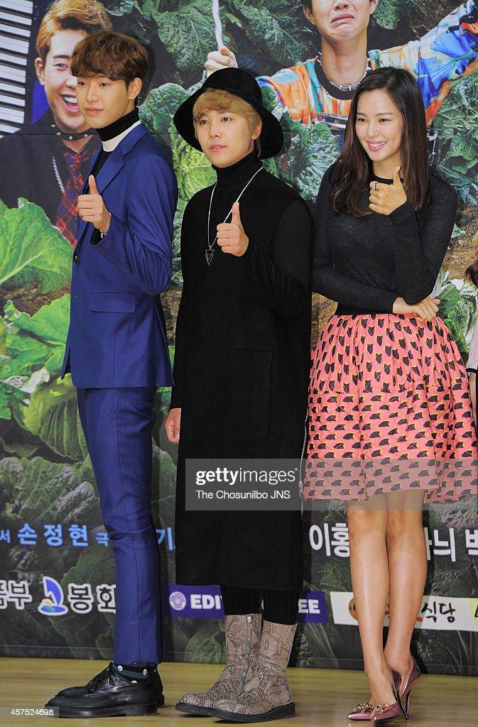 Park Min-Woo, Lee Hong-Gi of FTIsland and Lee Ha-Nui attend