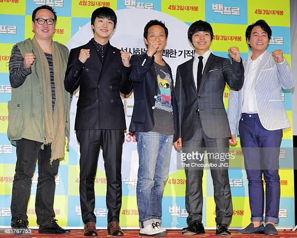 Park SangMyeon Yoon SiYoon Kim MyeongGyoon Yeo JinGu and Lee ByeongJun attend the movie 'Mr Perfect' press premiere at Lotte Cinema on March 27 2014...