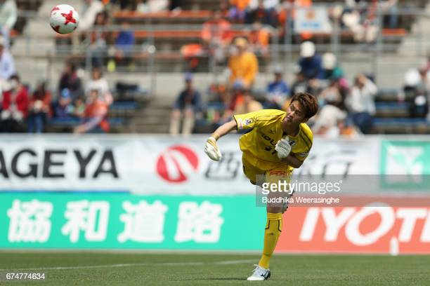 Park Seong Su of Ehime FC in action during the JLeague J2 match between Ehime FC and Montedio Yamagata at Nigineer Stadium on April 29 2017 in...