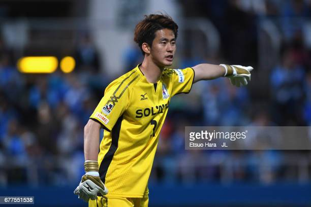 Park Seong Su of Ehime FC in action during the JLeague J2 match between Yokohama FC and Ehime FC at Nippatsu Mitsuzawa Stadium on May 3 2017 in...