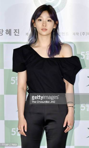 Park SoDam attends the Press Preview Parasite at Yongsan I'Park Mall on May 28 2019 in Seoul South Korea