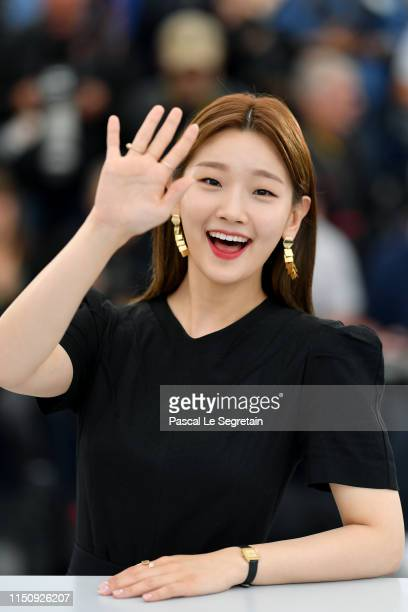 Park SoDam attends the photocall for Parasite during the 72nd annual Cannes Film Festival on May 22 2019 in Cannes France