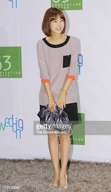Park SoHyun attends Jang YoonJung and Do KyungWan Wedding at 63 building convention center on June 28 2013 in Seoul South Korea