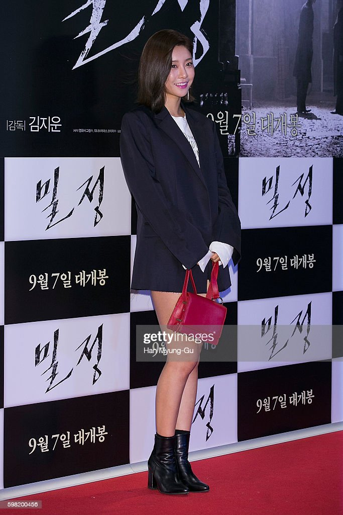 """The Age Of Shadows"" VIP Screening In Seoul"