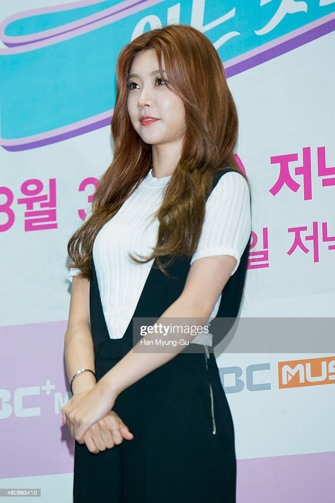 """MBC Music """"One Fine Day"""" Press Conference In Seoul"""