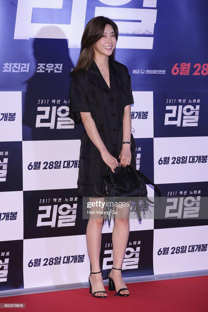 """""""Real"""" VIP Screening In Seoul"""