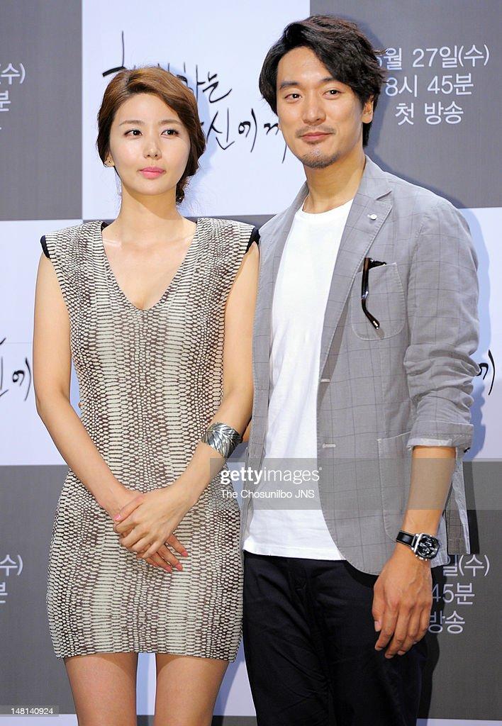 JTBC Drama 'Dear You' Press Conference