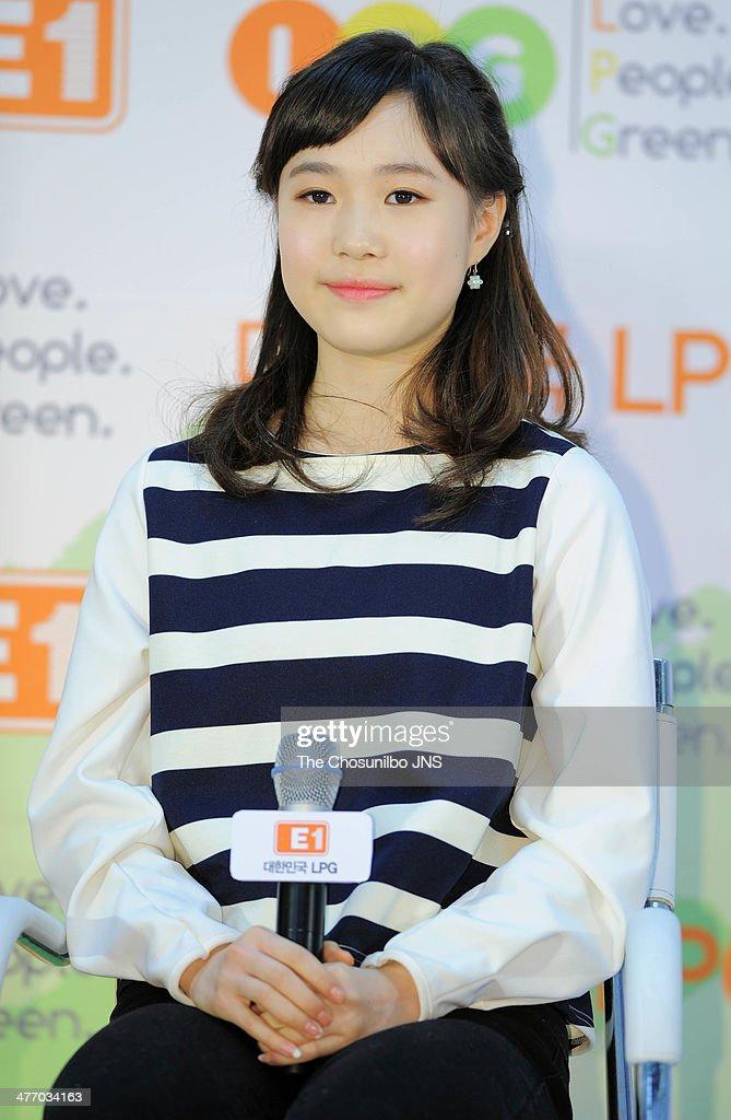 Kim Yu-Na Welcome-Home Party