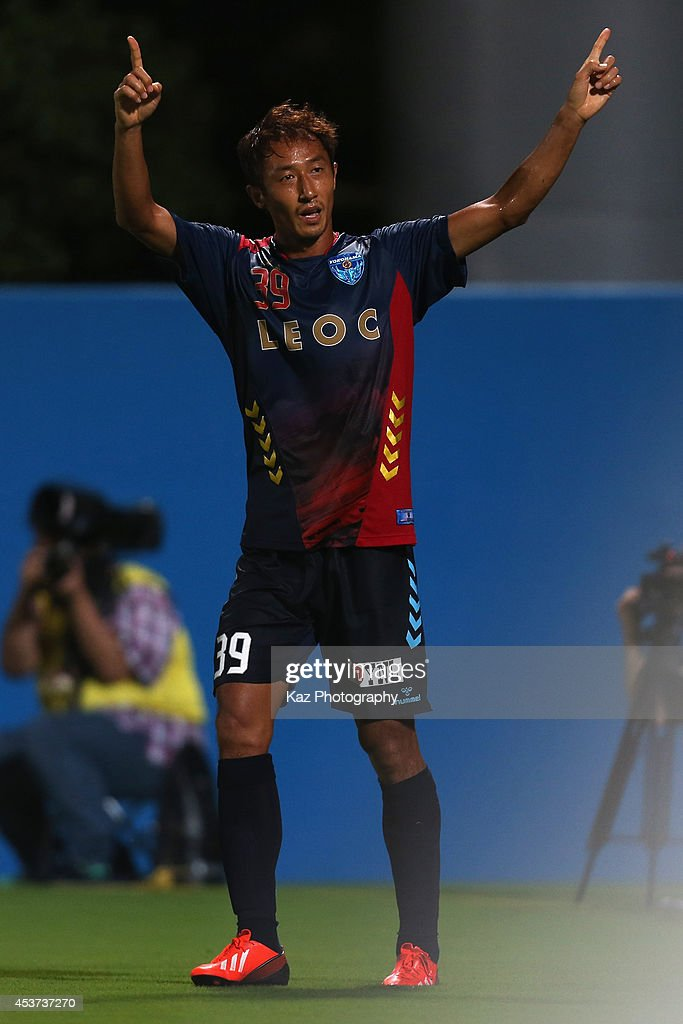 Park Sung Ho of Yokohama FC celebrates scoring his team's fourth goal during the J. League 2 match between Yokohama F.C. and Kamatamare Sanuki at the Nippatsu Mitsuzawa Stadium on August 17, 2014 in Yokohama, Japan.