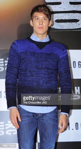 Park TaeHwan attends the 'The Commitment' VIP press screening at COEX Megabox on October 29 2013 in Seoul South Korea