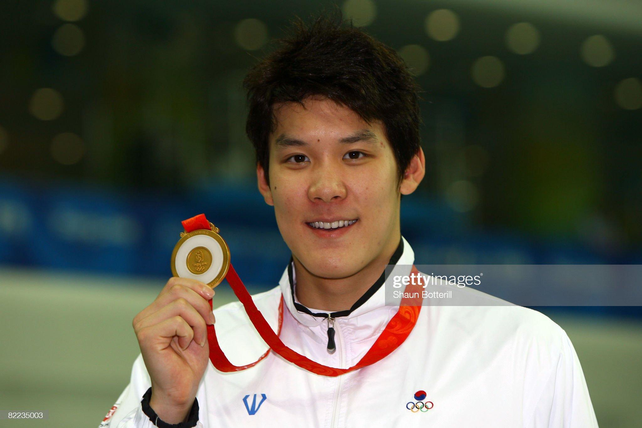 Olympics Day 2 - Swimming : Fotografía de noticias