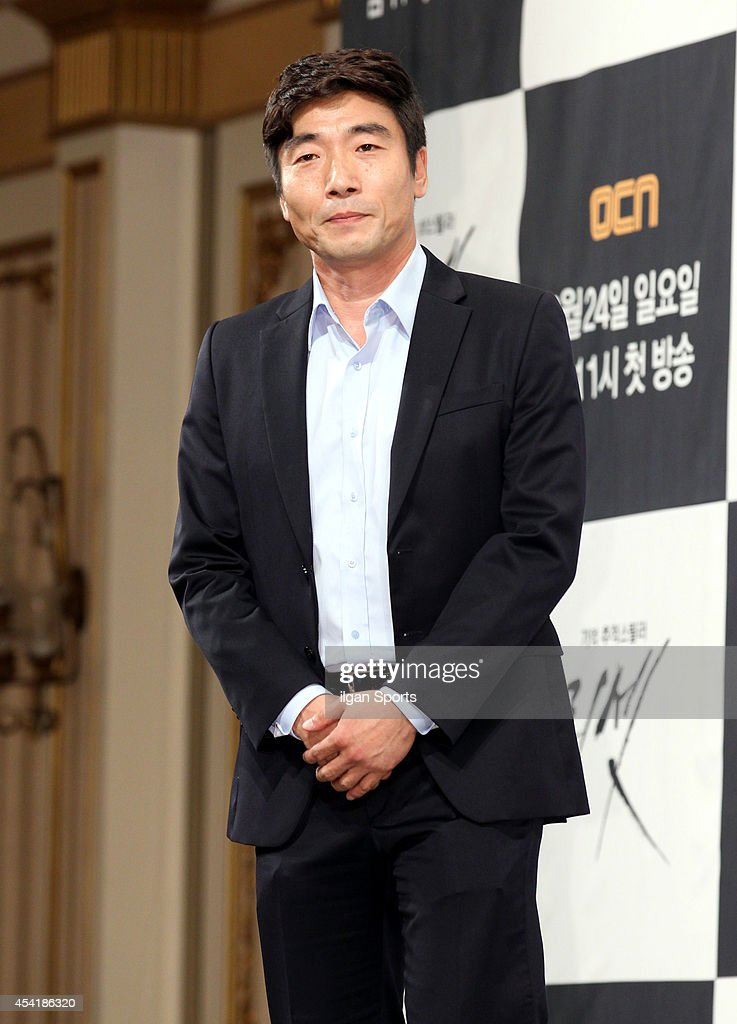 Park Won-Sang attends the OCN drama 'Reset' press conference at Imperial Palace on August 20, 2014 in Seoul, South Korea.