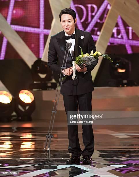 ENGSUB] 140904 Seoul International Drama Awards - Kim Soo Hyun's Cuts -  video dailymotion
