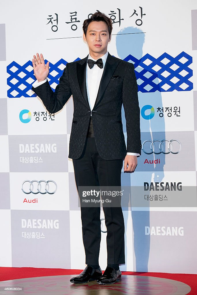 The 35th Blue Dragon Film Awards In Seoul