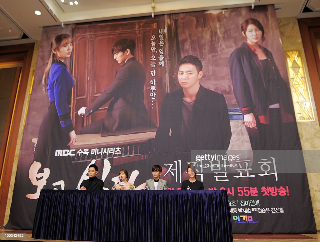 Park Yoo-Chun, Yoon Eun-Hye, Yoo Seung-Ho, and Jang Mi In Ae attend the MBC Drama 'Missing You' Press Conference at lotte hotel on November 1, 2012 in Seoul, South Korea.