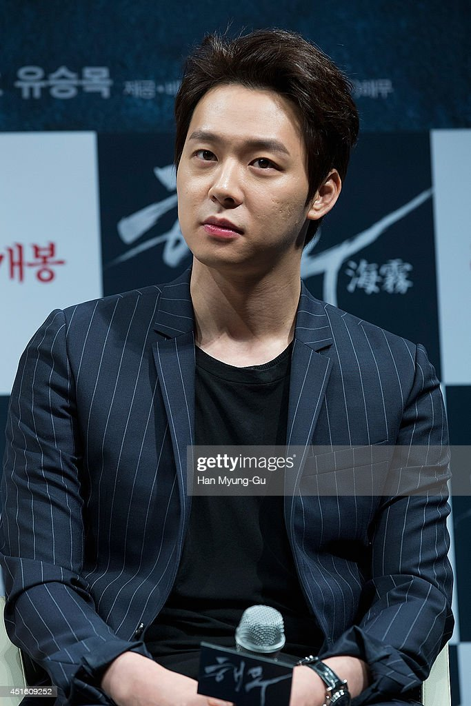"""Haemoo"" Press Conference In Seoul"