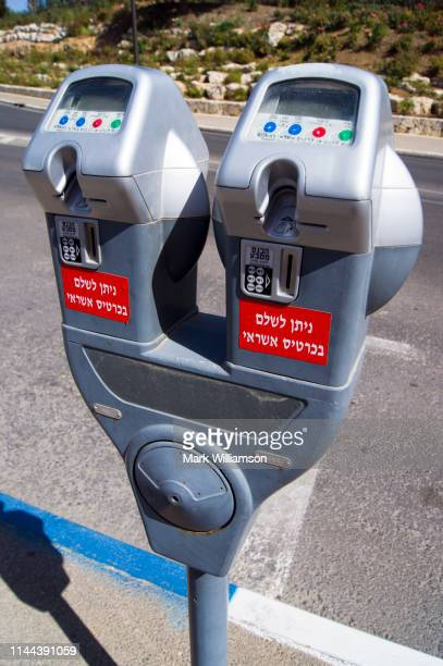 parking meters in jerusalem. - mark's stock pictures, royalty-free photos & images