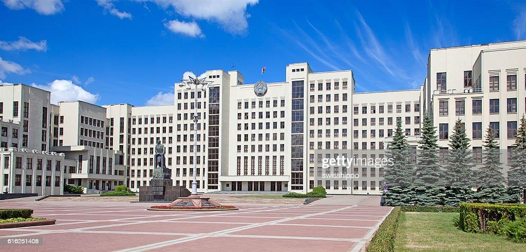 Parliament building in Minsk. Belarus : Stock Photo