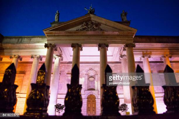 Parliament House in Dublin, Ireland