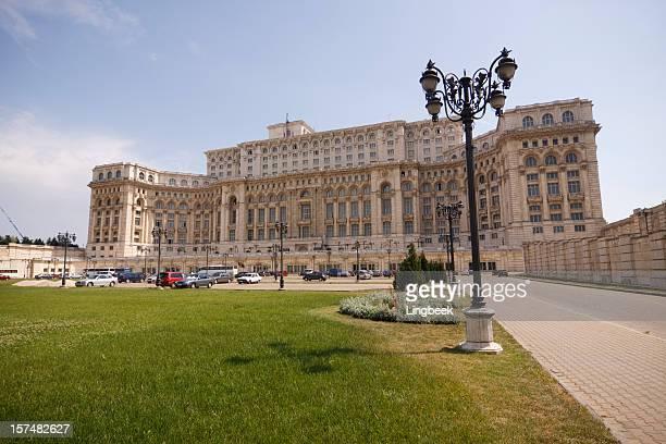 Parliament Palace or Palatul Parlamentului