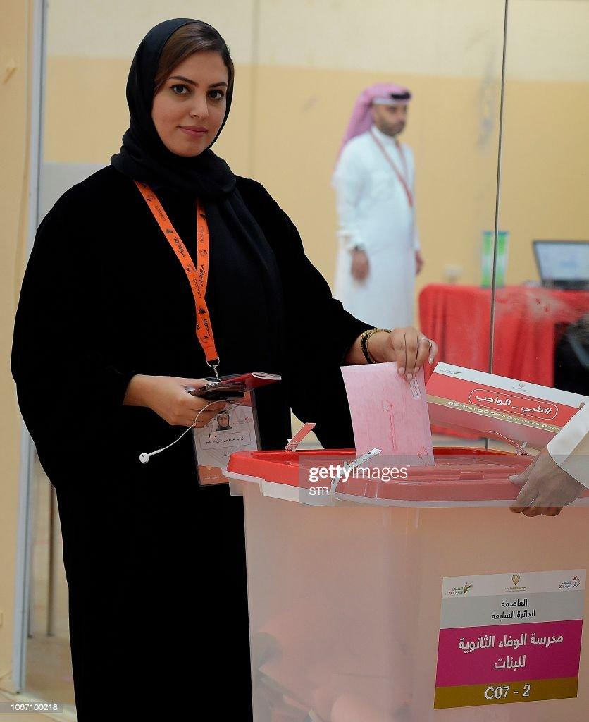 BAHRAIN-VOTE : News Photo