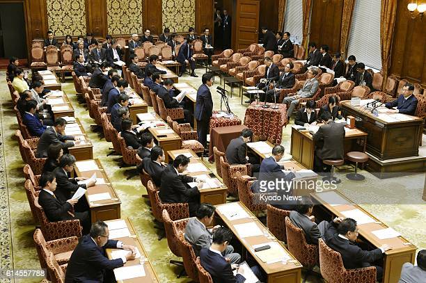Parliamentary debate on the TransPacific Partnership free trade pact starts by a House of Representatives special committee on Oct 14 2016 Prime...