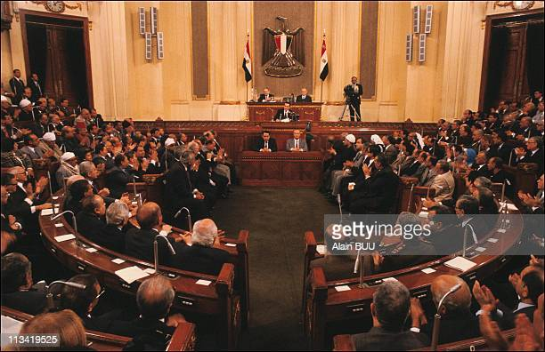 Parliamentary Session In Cairo On January 24Th1991