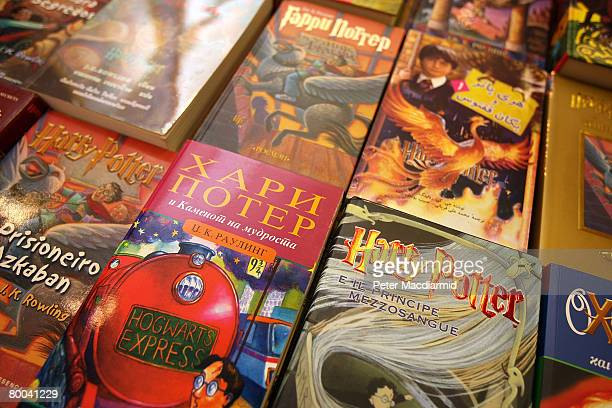 Part of a collection of 550 first edition Harry Potter books are displayed on February 28 2008 in London Bloomsbury Auctions are selling the...