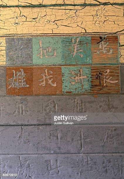 Part of a poem written in Chinese characters is seen etched into the wall in the living quarters of the detention barracks at the Angel Island...
