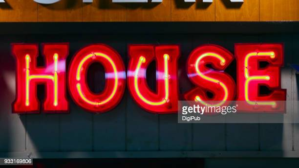 Part of Red Neon 'HOUSE'
