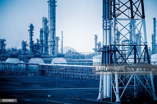 CONTENT] Part of refinery complex at Zhanjiang China