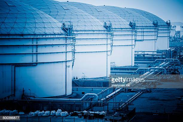 CONTENT] Part of refinery complex at Zhanjiang
