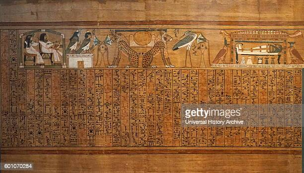 Partial of the Book of the Dead of Any showing the baspirits of he and his wife from Thebes Dated 13th Century BC