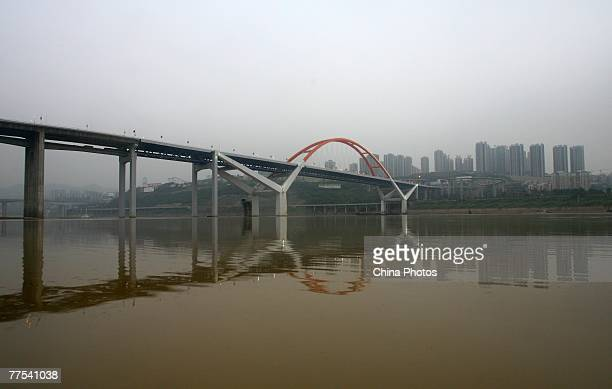 A partial view of the construction site of the Caiyuanba Yangtze River Bridge on October 28 2007 in Chongqing Municipality China The Caiyuanba...