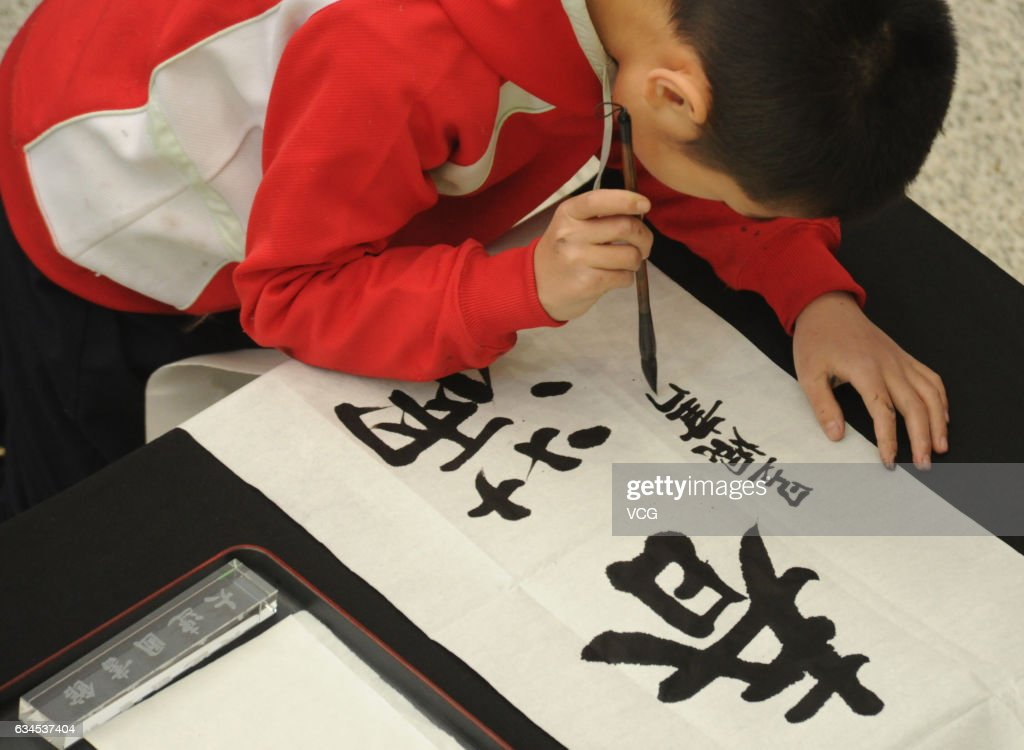 Calligraphy competition chinese studies dalhousie university