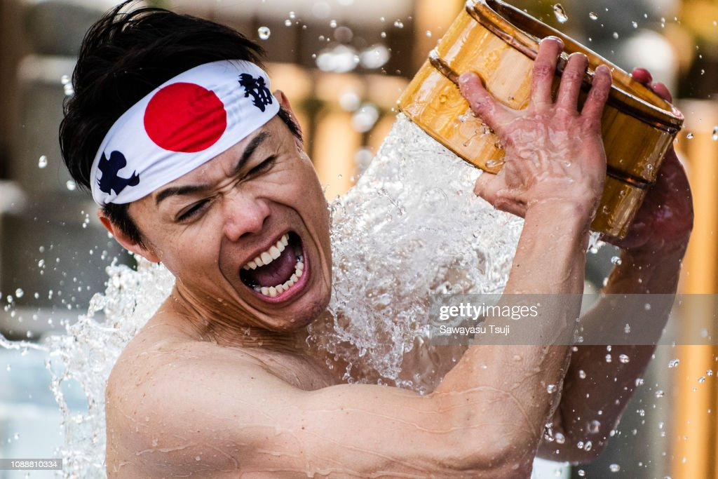 JPN: Japanese New Year Ice Baths