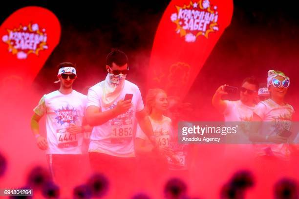 Participants are seen during the 2017 Color Run at the Luzhniki Olympic Complex in Moscow Russia on June 11 2017