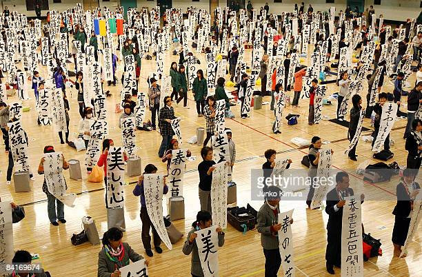 Participants carry out Kakizome the first calligraphy writings of the new year during the annual new year's calligraphy contest at Nippon Budokan on...