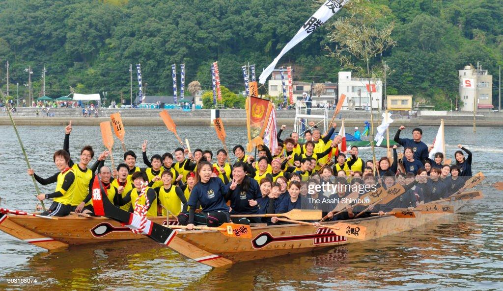 Aioi Peron Boat Festival Takes Place