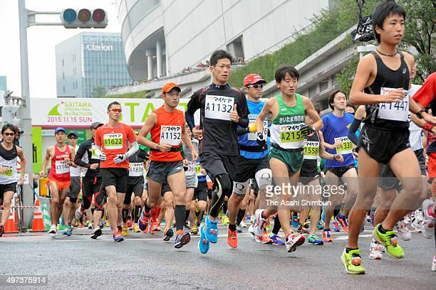 Participants compete during the first Saitama International Marathon on November 15 2015 in Saitama Japan