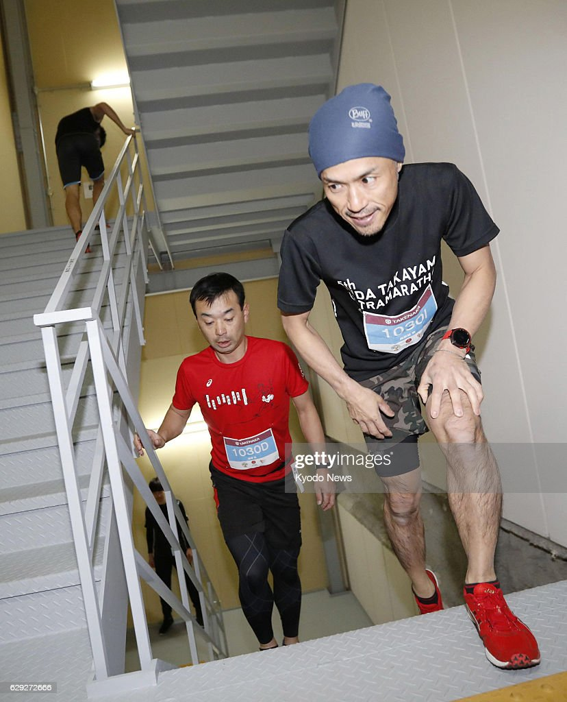 Japan's tallest building Abeno Harukas holds stair climbing race : News Photo